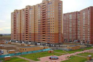 Перебираясь поближе к работе: чем хороши квартиры в Видном?