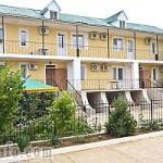 Лучшие отели Симферополя по низким ценам