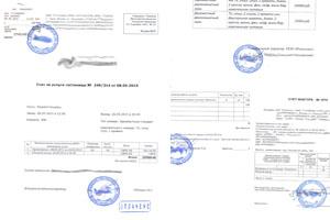 Гостиничные чеки из отеля в Санкт-Петербурге